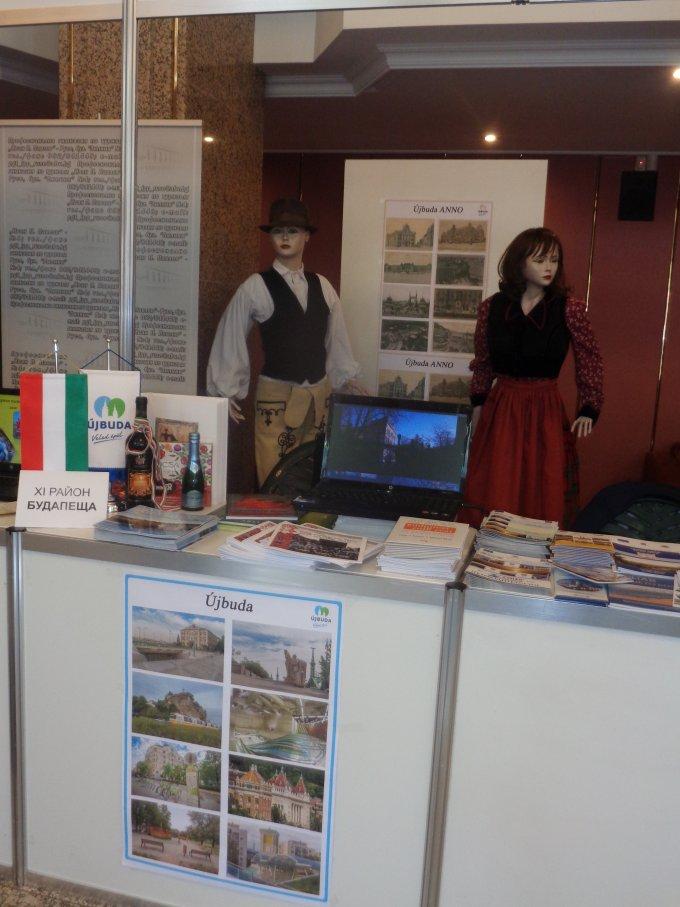 Újbuda információs pultja a Ruszei Idegenforgalmi Fesztiválon, 2016