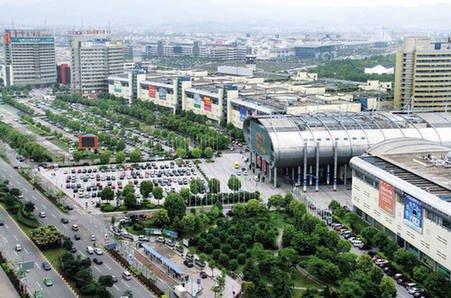 Yiwu kereskedelmi központja